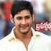 Mahesh's Brahmostavam (2015) Telugu Mp3 Songs Download