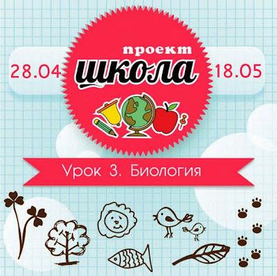 http://memuaris.blogspot.ru/2014/04/5.html