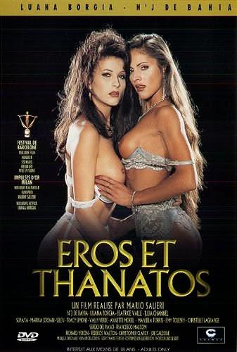 Eros et thanatos 1995 high definition remaster version 6