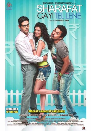 Sharafat Gayi Tel Lene (2015) Movie Poster