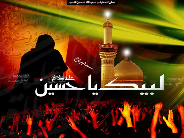 Posted by YA ALI YA HUSSAIN at 22 01 No commentsLabaik Ya Hussain In English