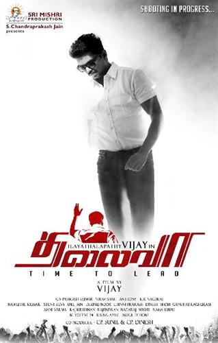 Thalaivaa First Look Poster