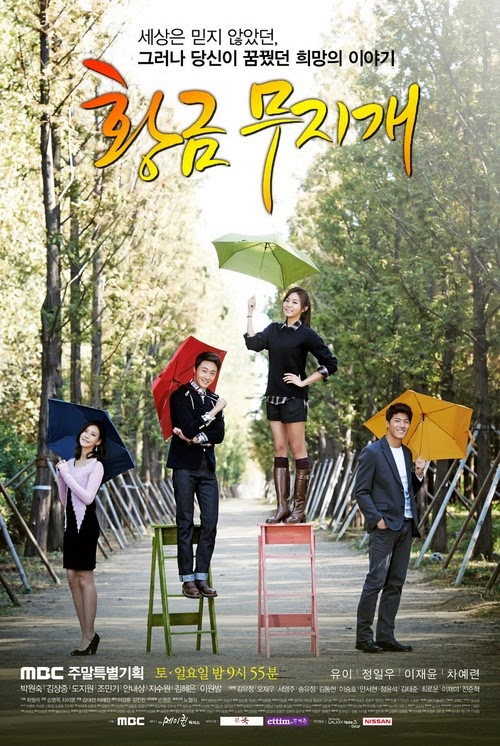 Cầu Vòng Hoàng Kim - Golden Rainbow