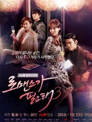 Khát Khao Hạnh Phúc 3 - I Need Romance 3 (2014) VIETSUB - FFVN - (16/16)