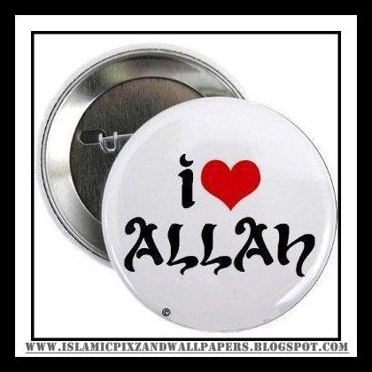 Allah Name Wallpapers Nice