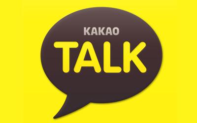 تحميل برنامج Kakao Talk للاندرويد مجانا