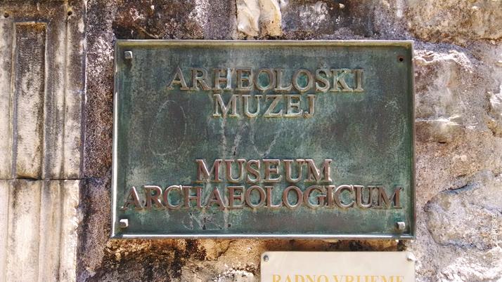 График работы археологического музея, Будва, Черногория