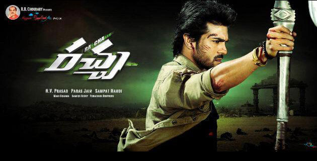 Uttorent Telugu Movies 2012