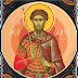 Σφάκα: Θεία λειτουργία στο εκκλησάκι του Αγ. Θεοδώρου του Τήρωνος