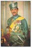 sultan Hassanal Bolkiah Brunei