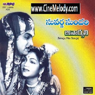 Anarkali Telugu Mp3 Songs Free  Download -1955