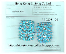 Garment Accessories Manufacturer - Hong Kong Li Seng Co Ltd
