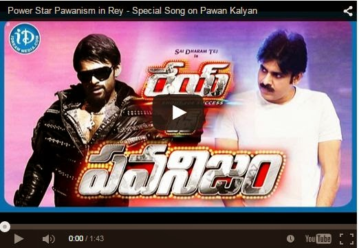 Pawanism in Rey - Special Song on Pawan Kalyan
