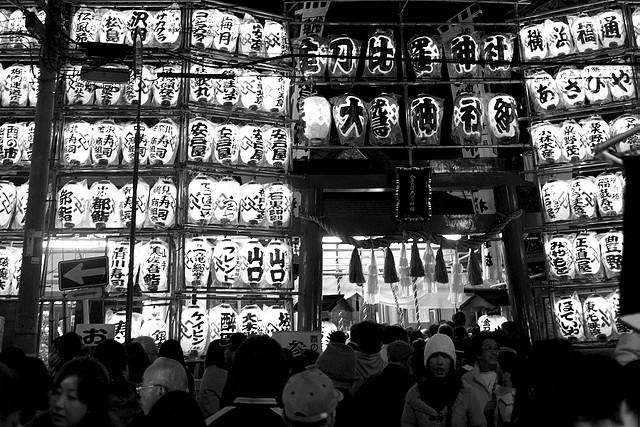 Tori-no-Ichi, Kotohira-Otori Shrine, Yokohama | November 8-20