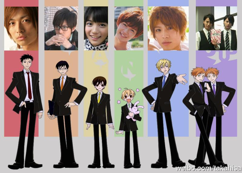 Ouran High School Host Club Drama