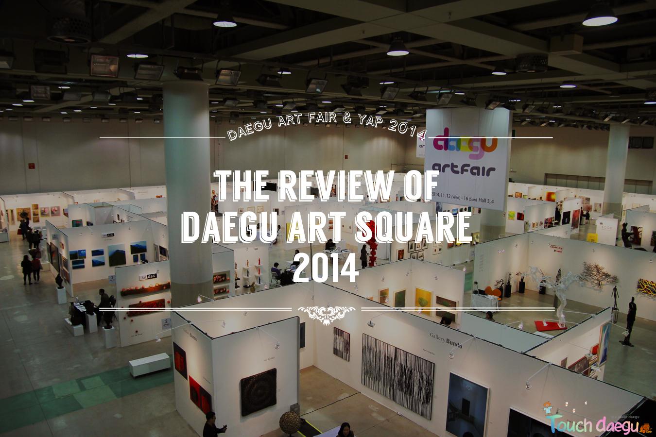 The review of Daegu Art Square 2014(Daegu Art Fair & YAP 2014)