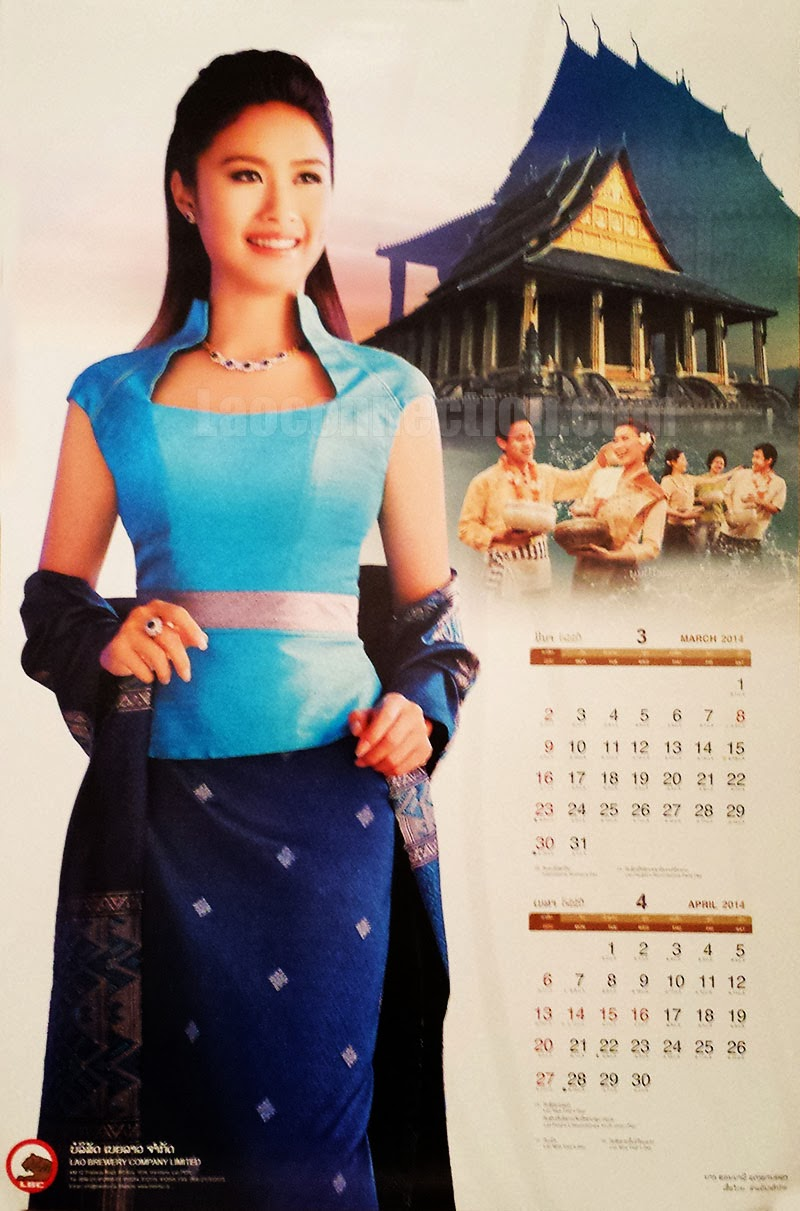 BeerLao 2014 Calendar - Ms. March/April