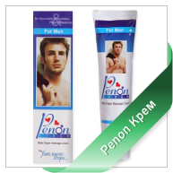 http://drfarm.ru/penon_krem