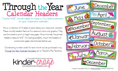 FREE headers for your classroom calendar