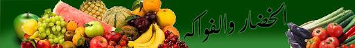 مدونه حسين السماعيل