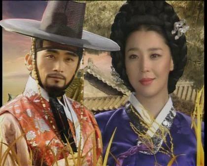 Gia tộc họ Choi