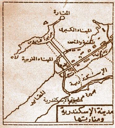 خريطة منارة الاسكندرية