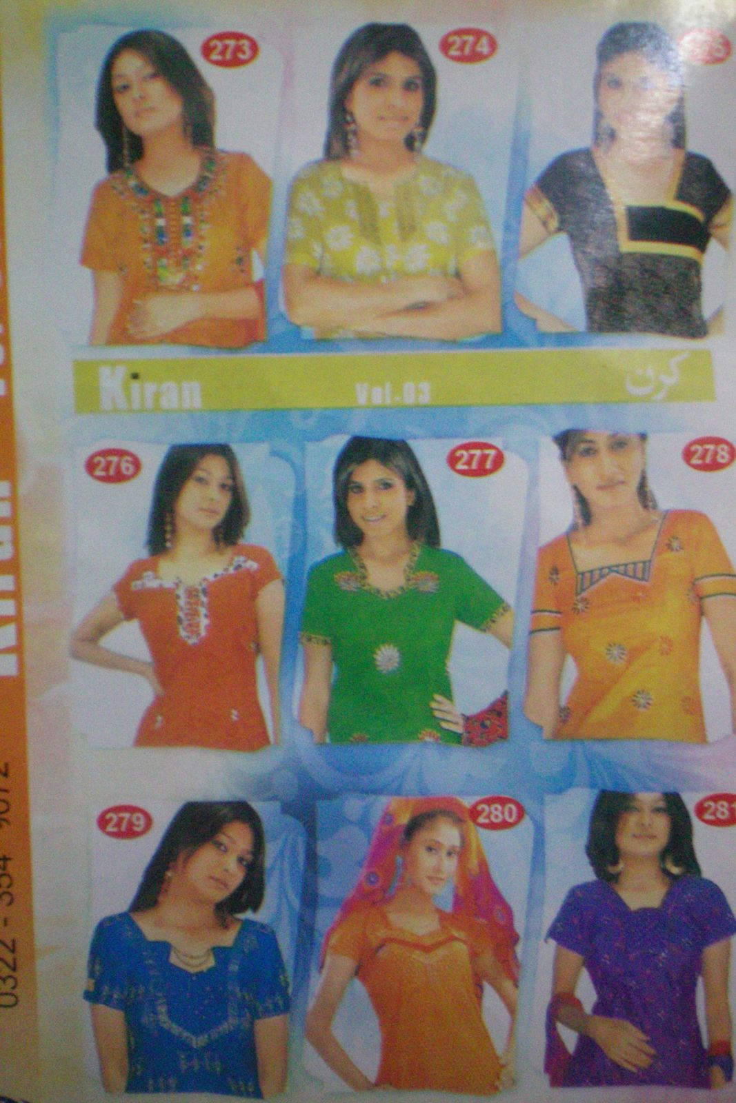 kameez neck designs - all the information and videos about kameez