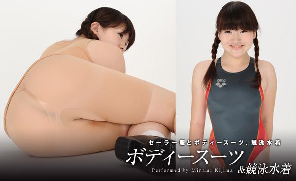 Ssefhyy-Club2-24 Minami Kijima 12310