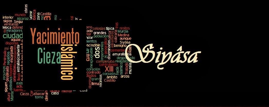 Yacimiento islámico de Siyâsa