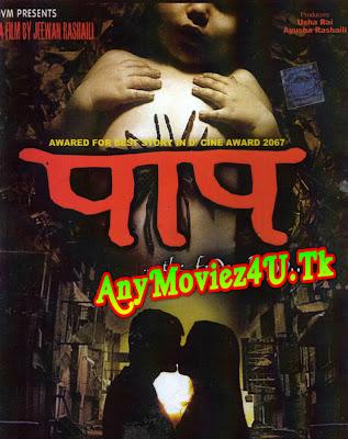 Mirchi (2013) Hindi Dubbed Movie