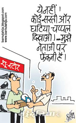 suresh kalmadi cartoon, cwg corruption, corruption in india, corruption cartoon, indian political cartoon