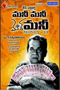 Money Money More Money (2011) - J D Chakravarthi, Brahmanandam, Brahmaji, Mukul Dev, Kavin Dev, Tara Alisha, Gajala, Rajiv Kanakala, Venu Madhav, Subba Raju, Nagababu, Asha Saini, Ramaprabha, Jeeva, Senthil, Sashank