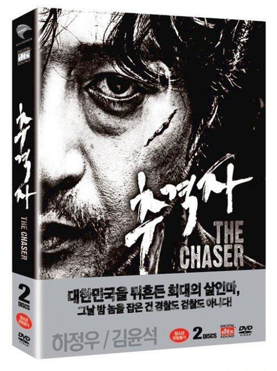 The Chaser Chugyeogja Dvd Case Box