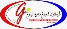 Logo Persatuan Gemilang