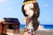 Adalı Kız Giydirme Oyunu