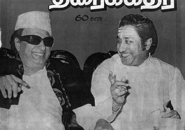 Makkal Thilagam & Nadiagar Thilagam