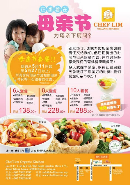 383431 371607642874659 159818397386919 895902 713772887 n Chef Lim Organic Kitchen Mothers Day Promo