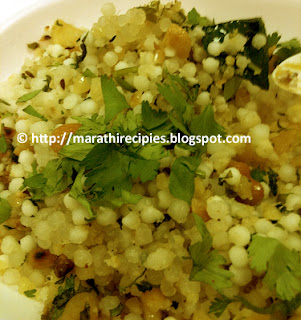sabudana khichdi recipe in marathi