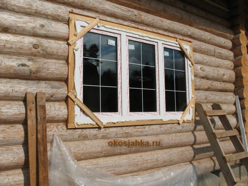 Установка пластикового окна в каркасном доме своими