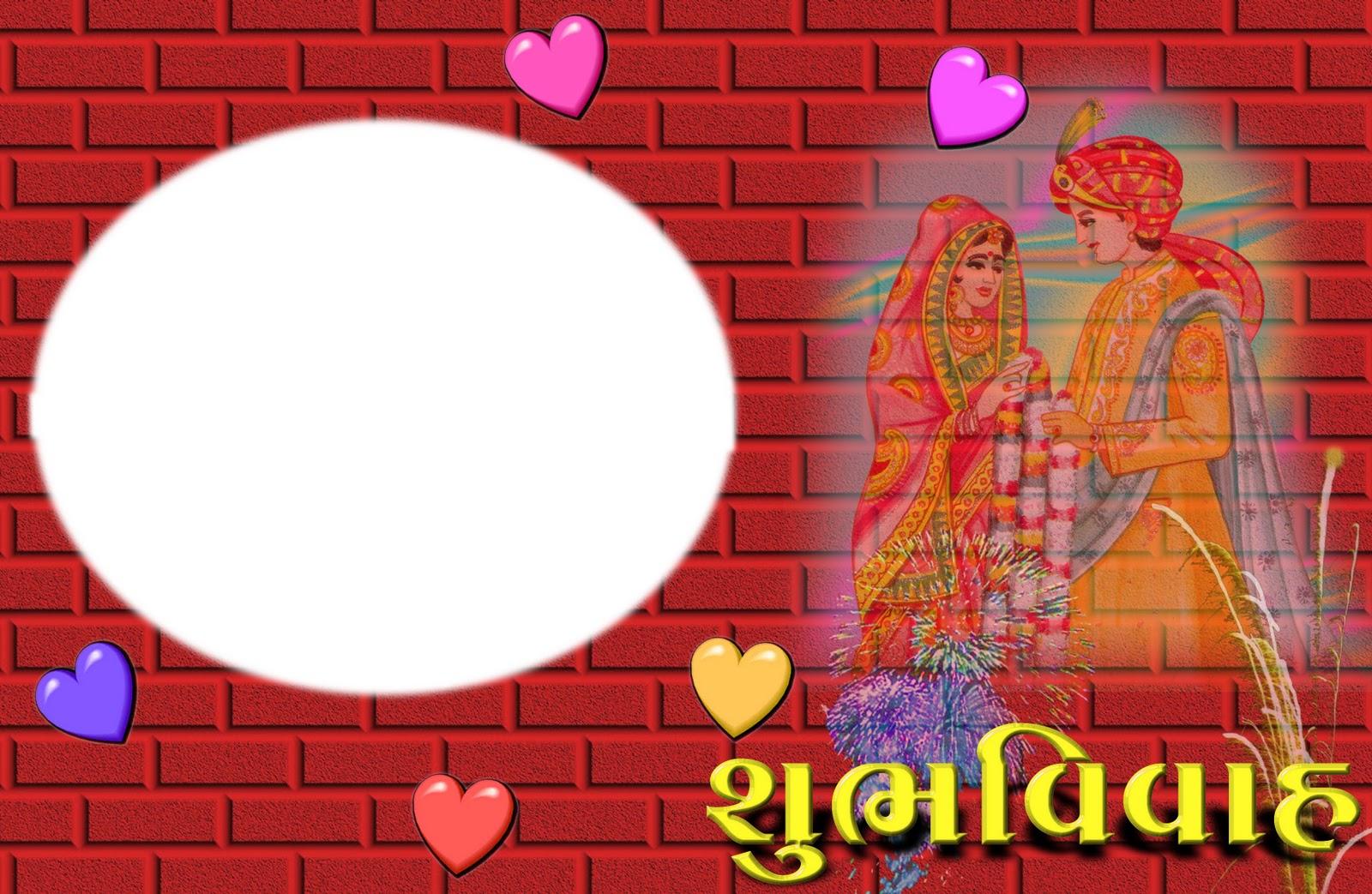 Poster design online free download - Wedding Frame For Album Designing Background Design Wedding Poster For Car Wedding Frame For Album