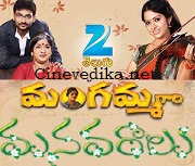 Mangamma Gari Manavaralu Episode 545 (3rd July 2015)
