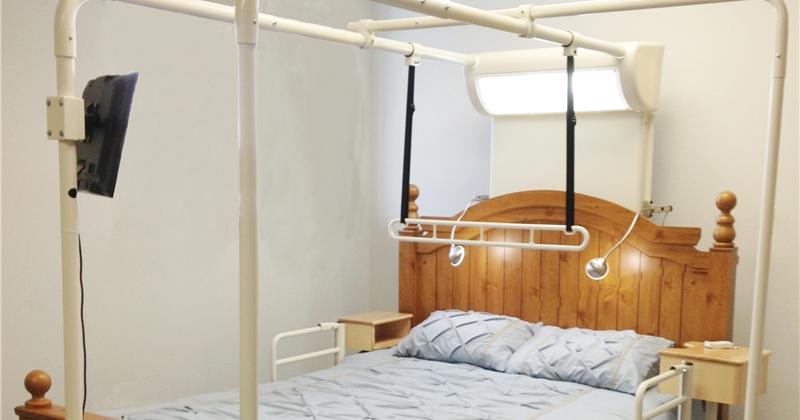 łóżka Rehabilitacyjne Poręcze Do łóżka Dla Osoby
