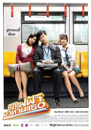 Tu in Tnh Yu - Bangkok Traffic Love Story (2009) Vietsub