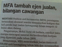 MFA @ NewsPaper