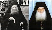 Elder Joseoh Hesychast and Elder Ephraim Katounakia