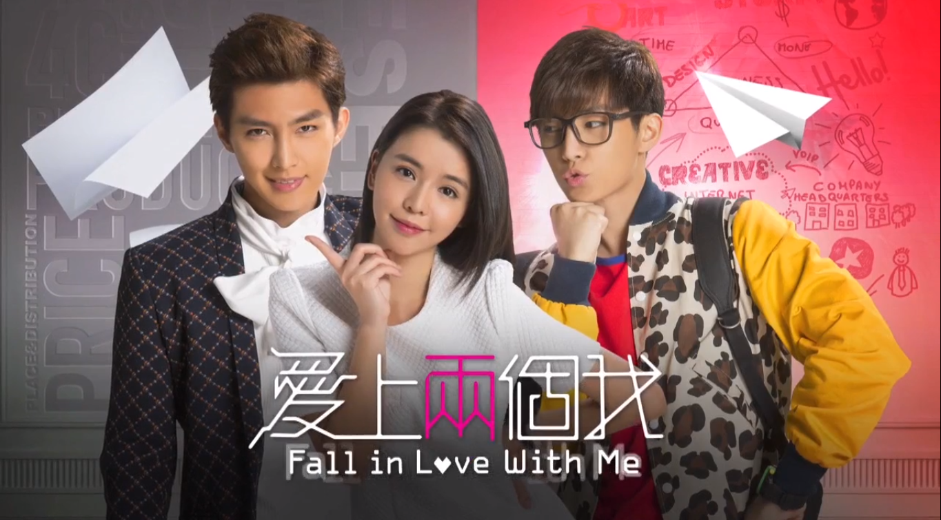 Fall In Love With Me 2014