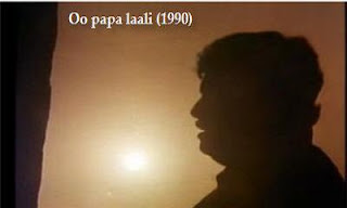 O Papa Lali Telugu Mp3 Songs Free  Download 1996