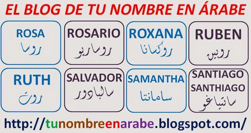 NOMBRE ARABE RUTH SALVADOR SAMANTHA SANTIAGO TATUAJES
