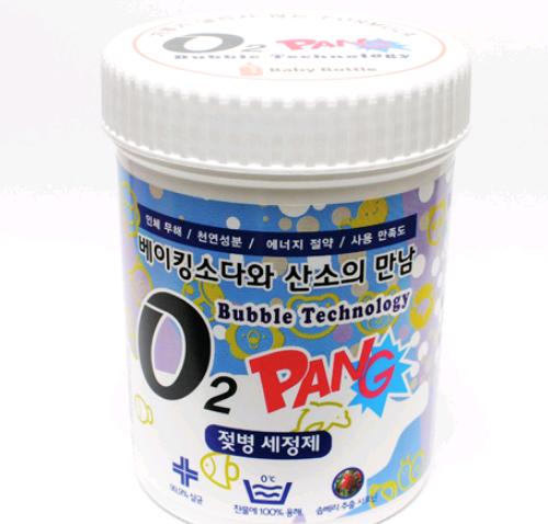 O2 PANG Baby Bottle Detergent