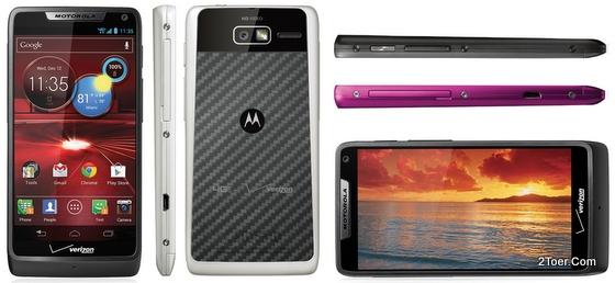 Motorola RAZR M XT905 Smartphone